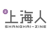 SHANGHAI-ZINE 上海人 上海生活情報 友達と繋がる!口コミブログポータルサイト・暮らしの掲示板